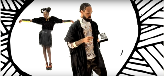 Bilal keeps the spirit of Prince alive on Pleasure Toy featuring Big K.R.I.T.