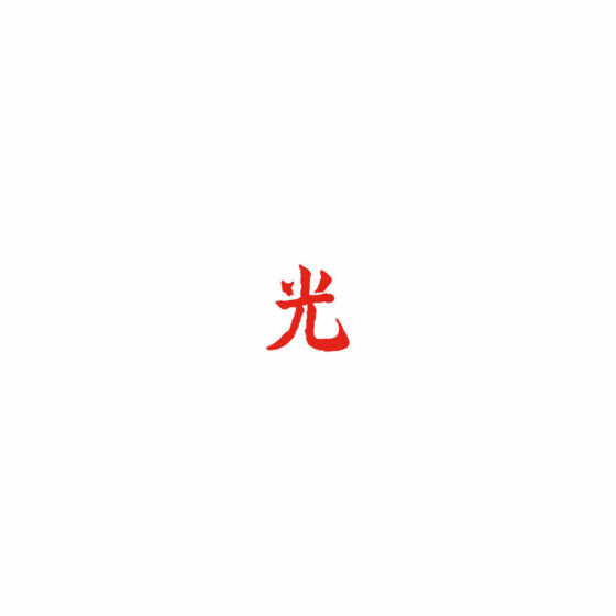 Lupe Fiasco links up with Rick Ross & Big K.R.I.T. for the new track 'Tranquillo'